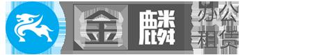 武汉复印机租赁_武汉租彩色打印机_武汉一体机出租-湖北金麟办公设备有限公司