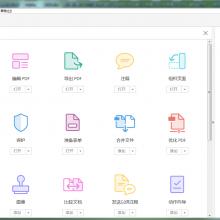非常好用的PDF文档软件Adobe Acrobat Pro DC可以转换编辑PDF